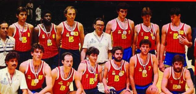 Eurobasket 1983. Foto: gettyimages